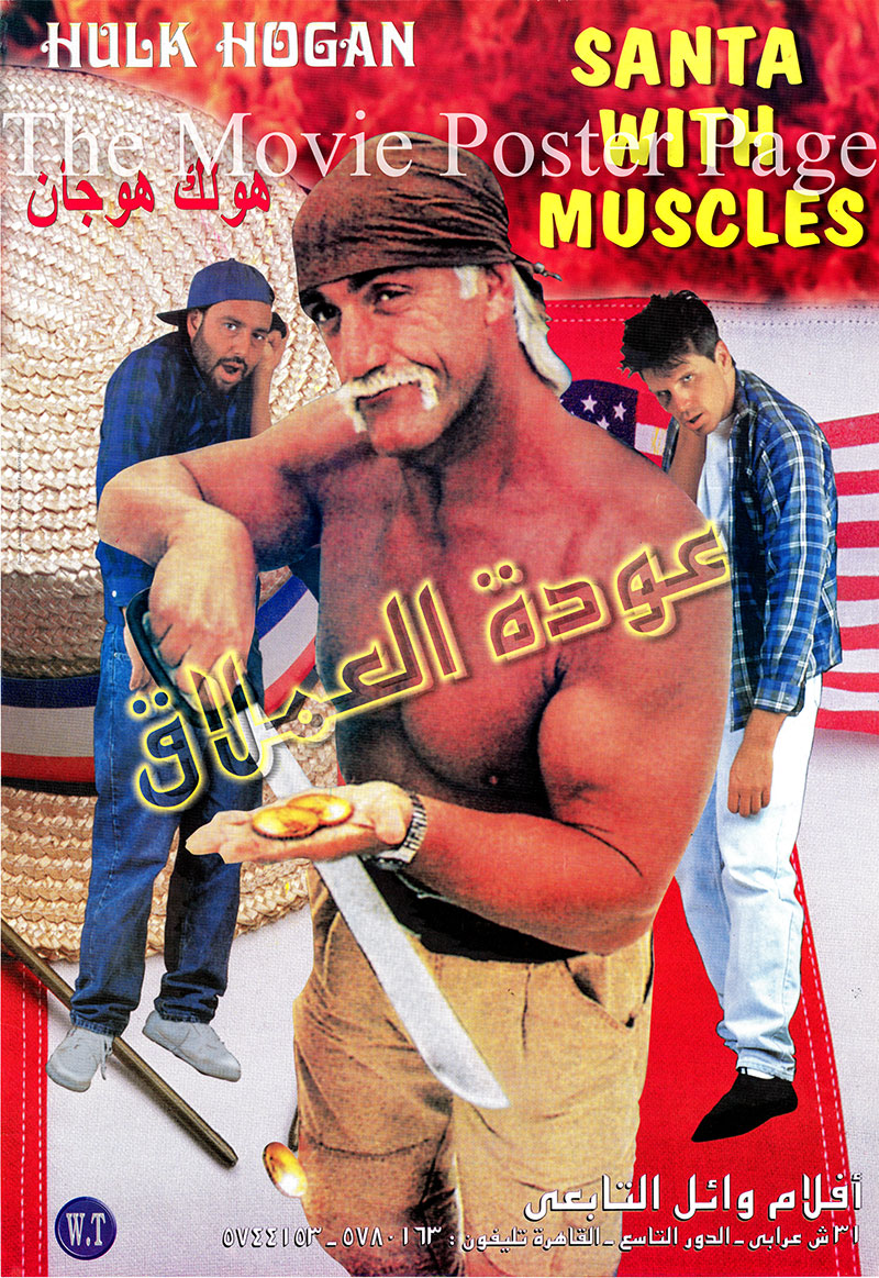 Pictured is an Egyptian promotional poster for the 1996 John Murlowski film Santa with Muscles, starring Hulk Hogan as Blake Thorne.