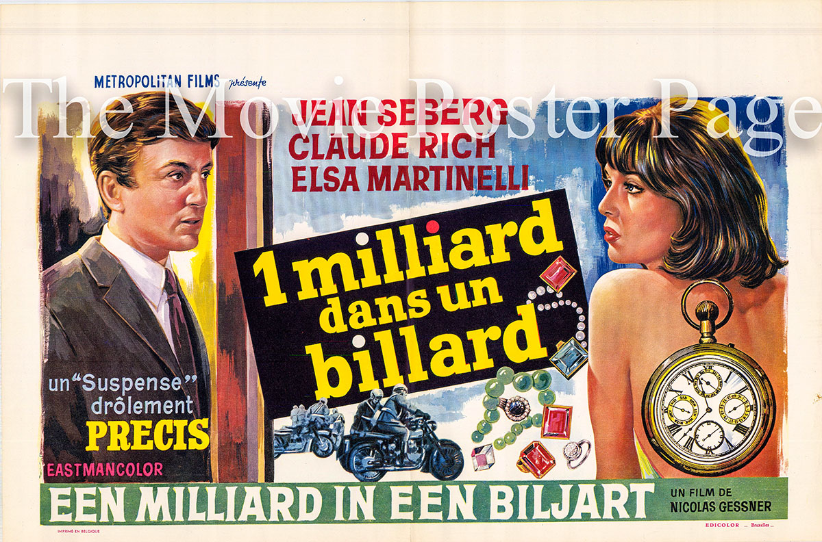 Pictured is a Belgian promotional poster for the 1965 Nicolas Gessner film Diamonds are Brittle starring Jean Seberg as Bettina Ralton.