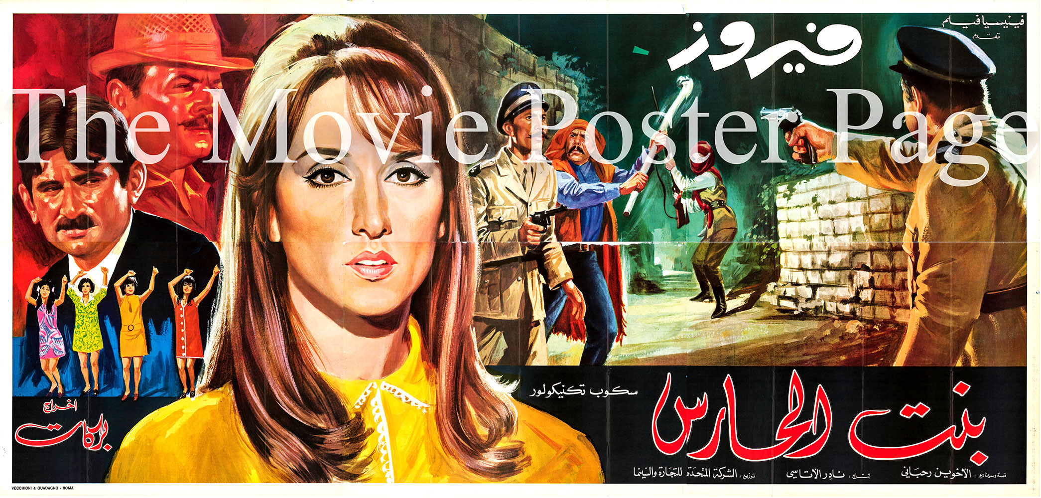 Pictured is an Italian billboard promotional poster for the 1967 Henry Barakat film The Guard's Daughter starring Fairuz as Nejma.