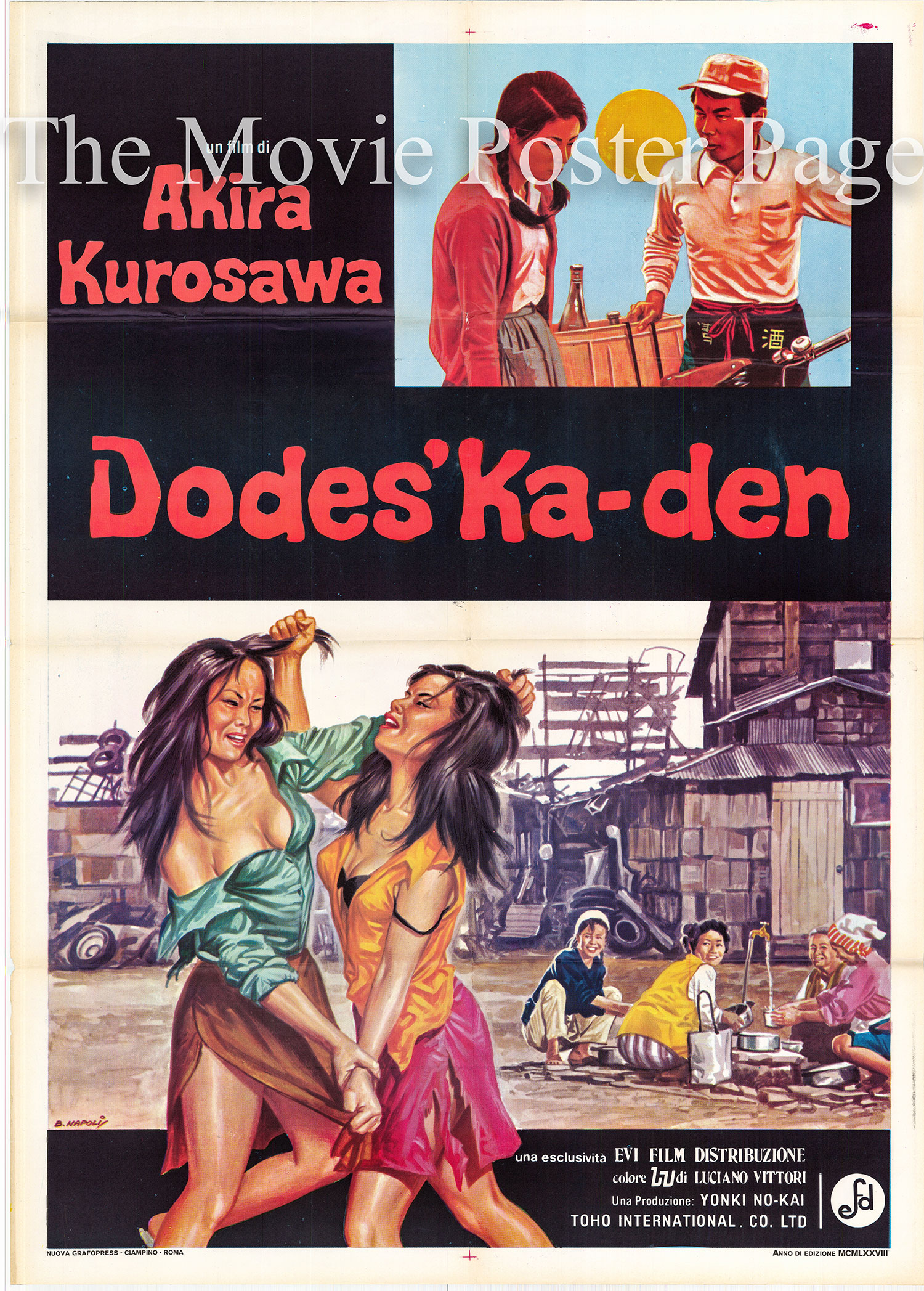 Pictured is an Italian two-sheet promotional poster for the 1970 Akira Kurosawa film Dodeskaden starring Yoshitaka Zushi as Roku-chan.