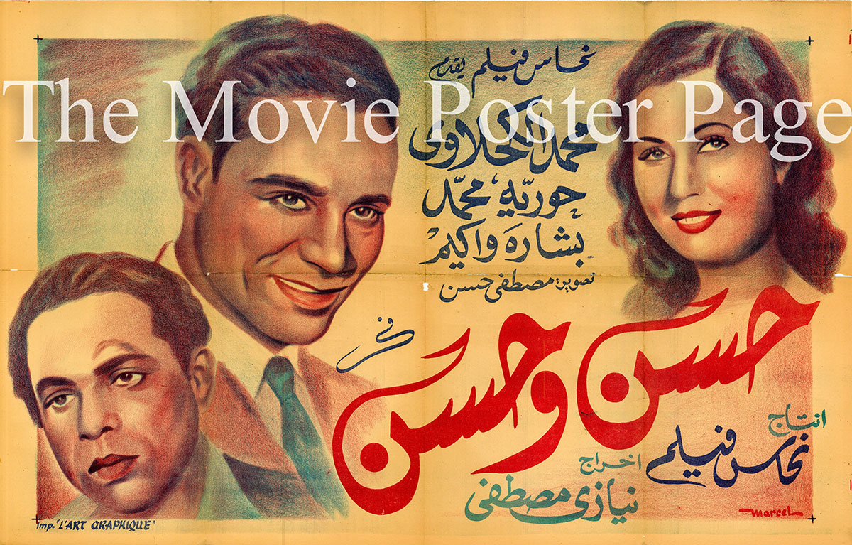 Pictured is an Egyptian promotional poster for the 1944 Niazi Mostafa film Hassan and Hassan starring Mohammad Al Kahlawi.