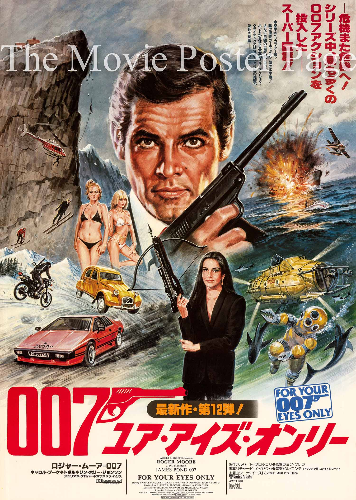 Pictured is a style A Japanese B2 promotional poster for the 1981 John Glen James Bond film For Your Eyes Only starring Roger Moore.