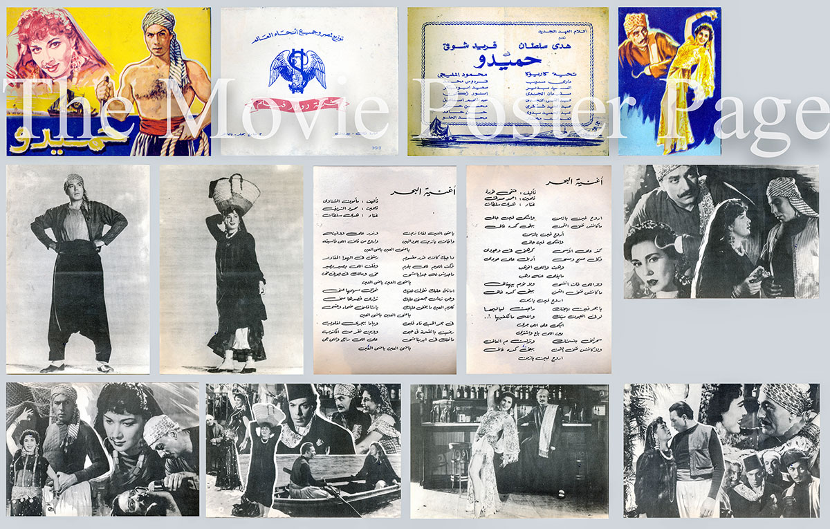 Pictured is an Egyptian promotional program for the 1953 Niazi Mostafa film Hamido starring Farid Shawqi as Hamido.