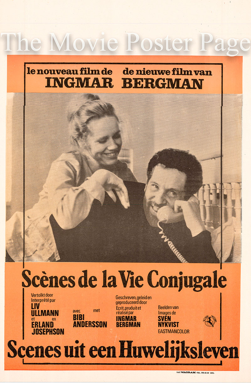 Pictured is a Belgian poster from the 1973 Ingmar Bergman TV mini-series Scenes from a Marriage starring Liv Ullmann as Marianne.