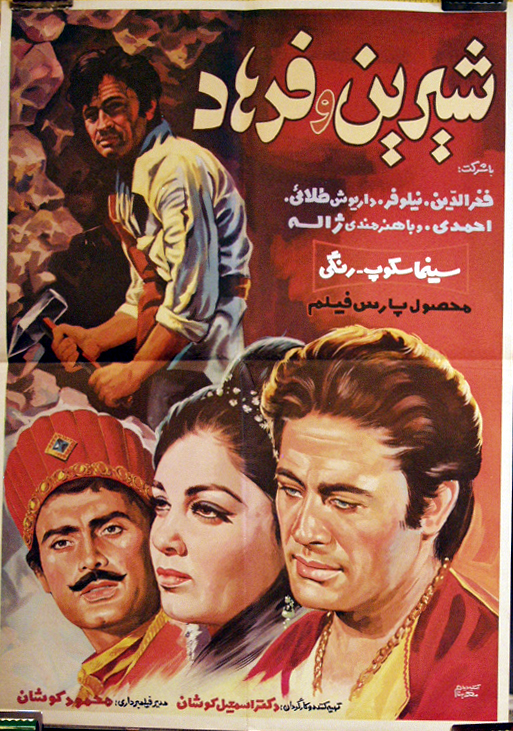 Pictured is an Iranian promotional poster for the 1970 Esmail Kushan film Farhad and Shirin starring Cuneyt Arkin as Farhad.
