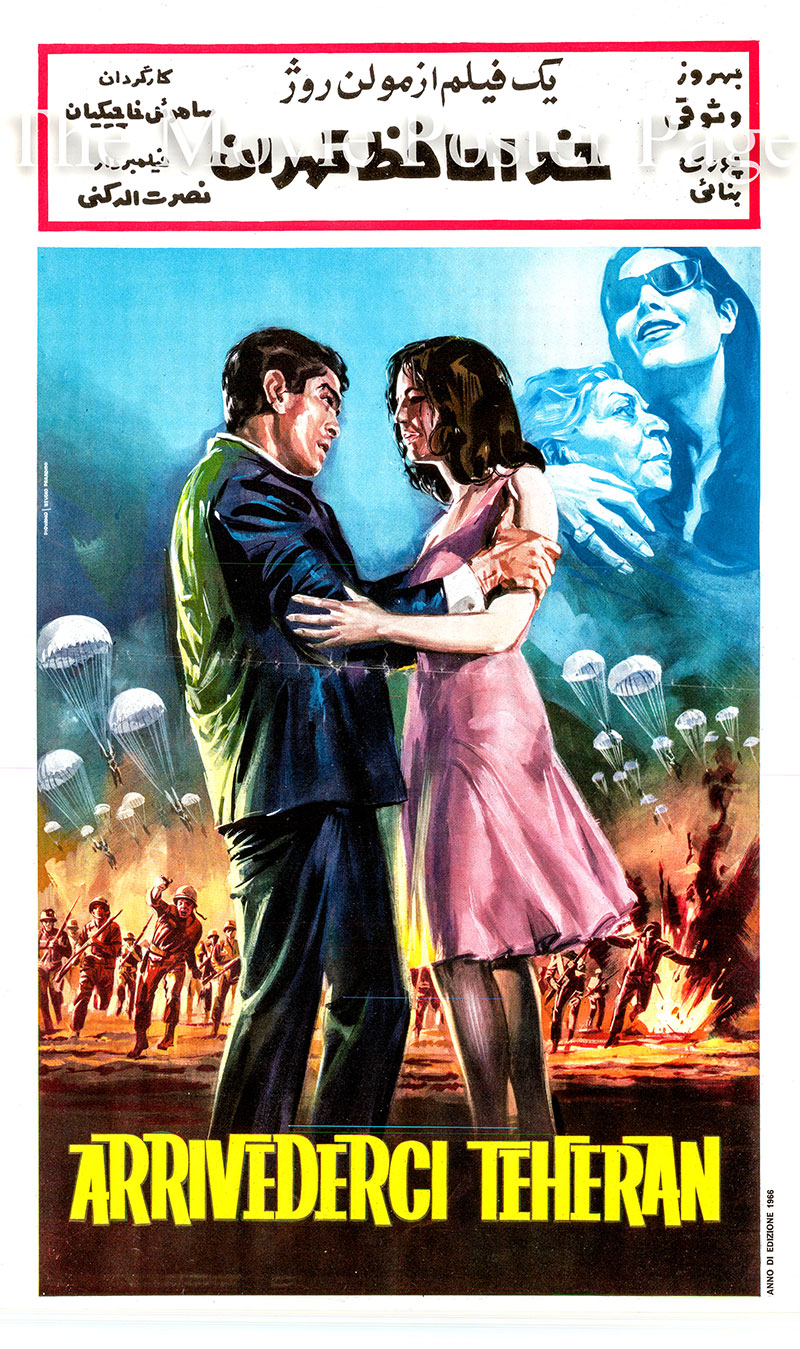 Pictured is an Iranian promotional poster for the 1966 Samouel Khachikian film Goodbye Tehran starring Behrouz Vossoughi.