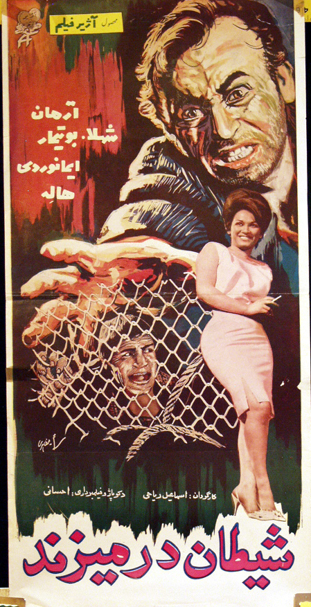 Pictured is an Iranian promotional poster for the 1964 Esmaeil Riyahi 90-minute black-and-white film Devil at the Door starring Reza Beyk Imanverdi.