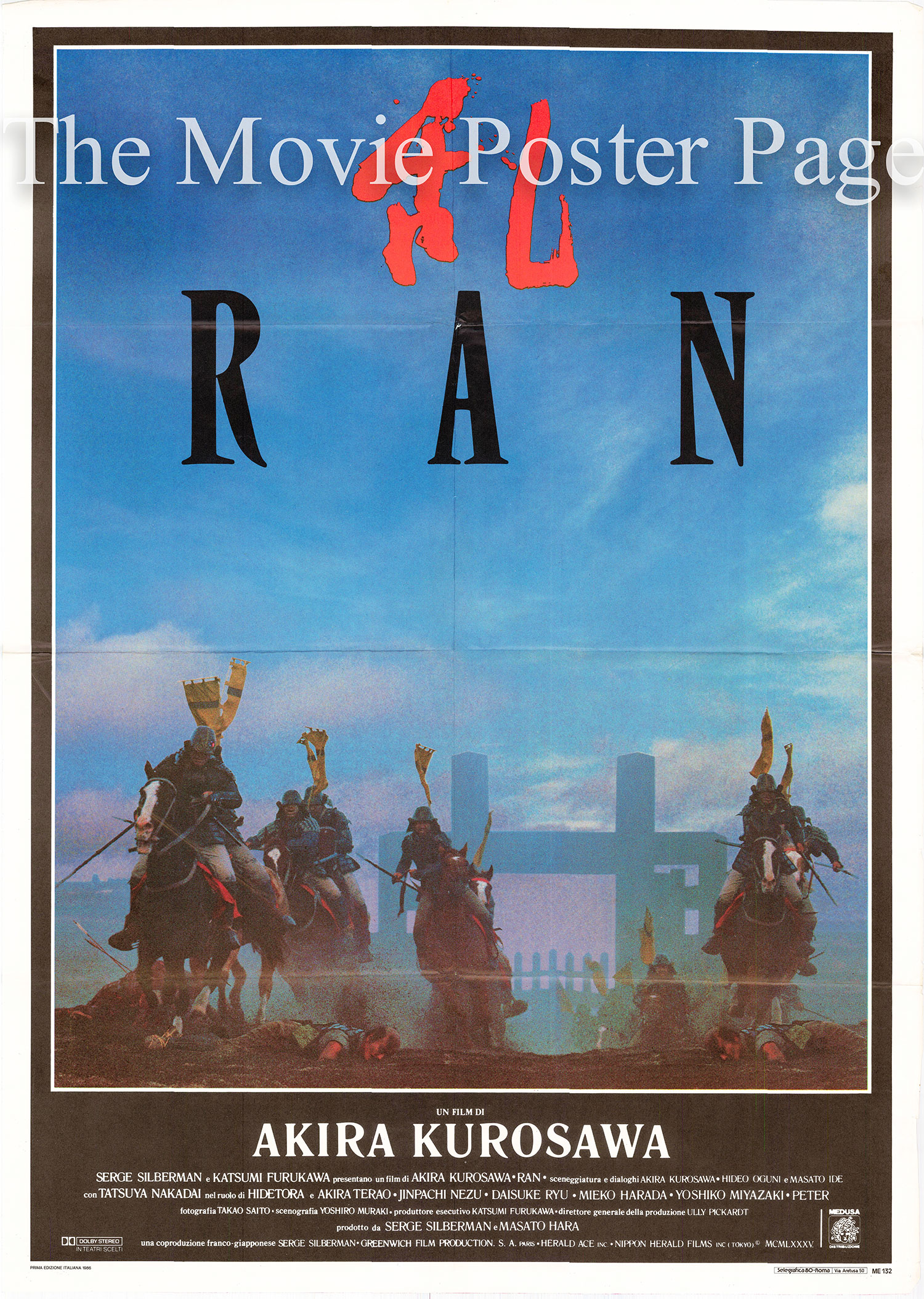 Pictured is an Italian promotional poster for the 1985 Akira Kurosawa film <i>Ran</i> starromg Tatsuya Nakadai as Lord Hidetora Ichimonji.