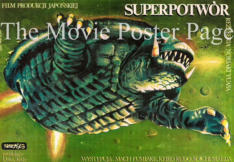 Pictured is a Polish promotional poster for the 1980 Noriaki Yuasa film Gamera: Super Monster starring Koichi Maeda as Keiichi.