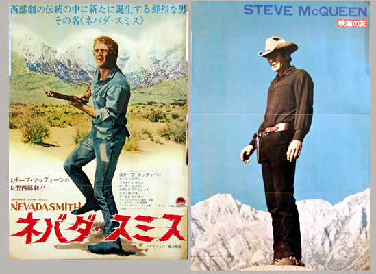 Pictured is a Japanes promotional herald for the 1966 Henry Hathaway film Nevada Smith starring Steve McQueen and Karl Malden.