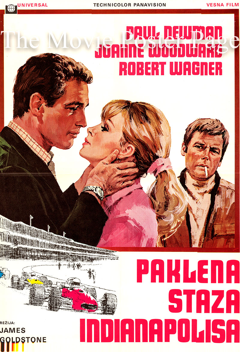 Pictured is a Yugoslavian poster for the 1969 James Goldstone film Winning starring Paul Newman as Frank Capua.