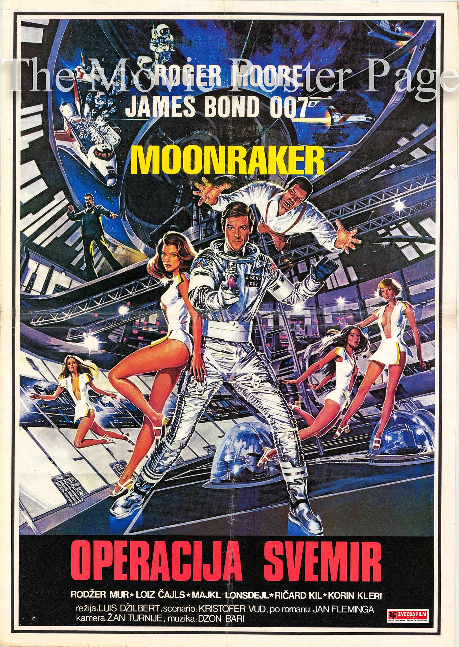 Pictured is a Yugoslavian promotional poster for the 1979 Lewis Gilbert film Moonraker starring Roger Moore as James Bond.