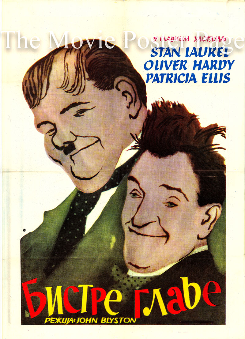 Pictured is a Yugoslavian poster for an undated rerelease of the 1938 John G. Blystone film Block-Heads starring Stan Laurel and Oliver Hardy.