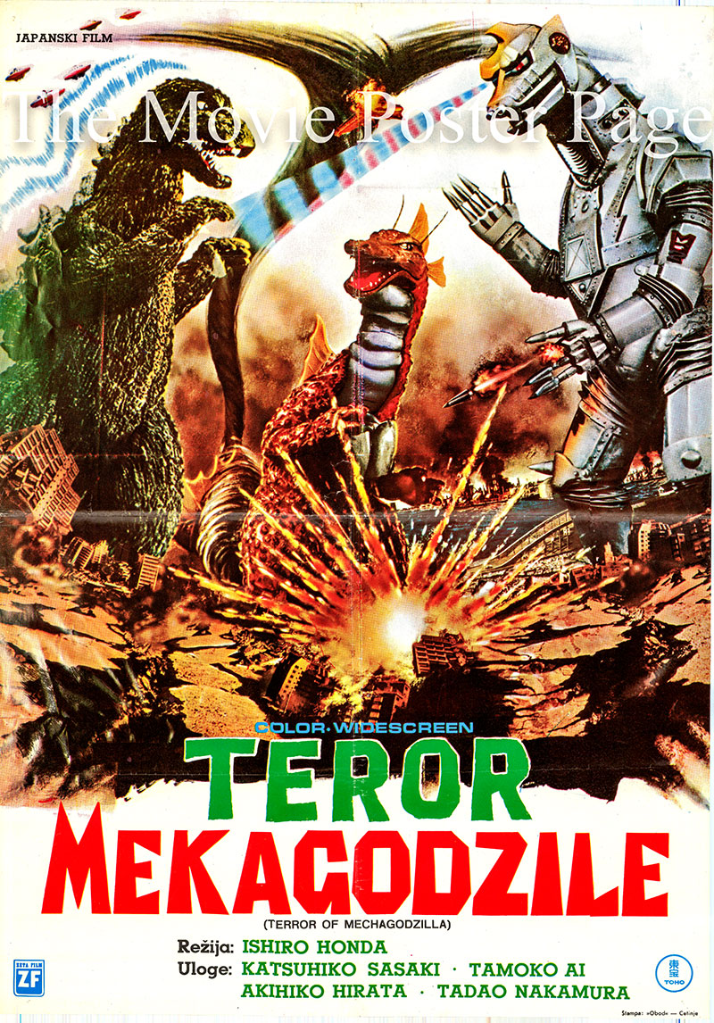 Pictured is a Yugoslavian poster for the 1975 Ishiro Honda film Terror of Mechagodzilla starring Katsuhiko Sasaki as Akira Ichinose.